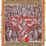 Lietuvos 1000-mečio ekslibris